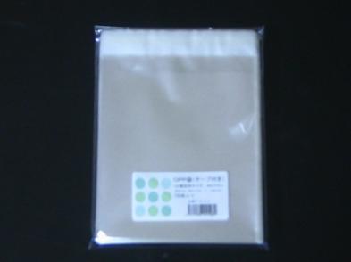 特価CD横型サイズ(T-14-15.5)サイズOPP袋テープ付 100枚/パック
