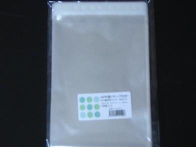 特価DVDケース縦型サイズ(T-15.3-20.5)サイズOPP袋テープ付 100枚/パック