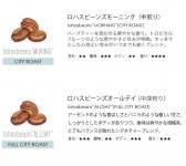 <img class='new_mark_img1' src='https://img.shop-pro.jp/img/new/icons1.gif' style='border:none;display:inline;margin:0px;padding:0px;width:auto;' />【送料込!新鮮!】lohas beansオリジナルブレンド//200g×2袋(スッキリ系とバランス型)//モーニングブレンド+オールデイブレンド