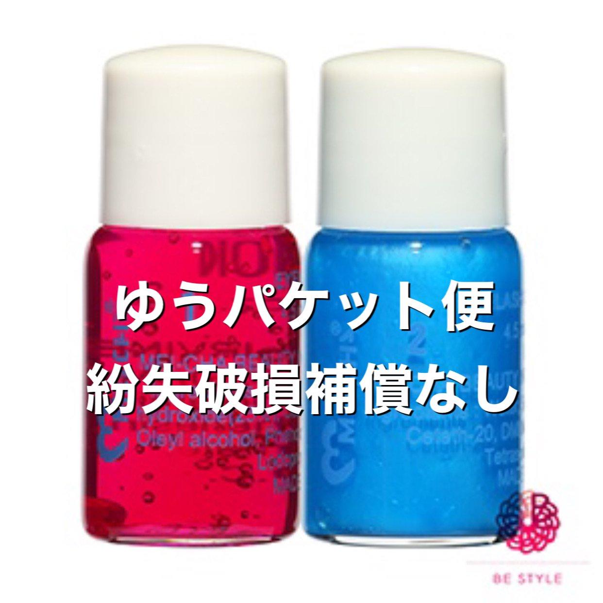 【正規品】メイチャまつ毛パーマ1液2液セット