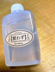 ドッグシャンプー クリスタルライフフォードッグ 厭わず (80ml)