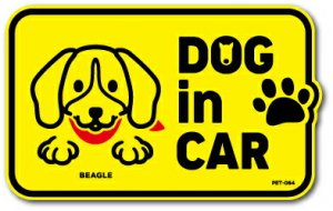 <img class='new_mark_img1' src='https://img.shop-pro.jp/img/new/icons5.gif' style='border:none;display:inline;margin:0px;padding:0px;width:auto;' />DOG in CAR  イエローステッカー