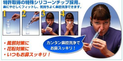 解消 風邪 鼻 詰まり