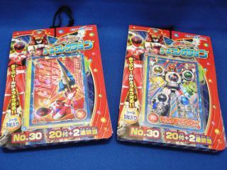 宇宙戦隊キュウレンジャー シールコレクション(20袋入り)単品参考上代30円