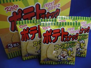 ポテトスナック コーンポタージュ風味(20袋入り)単品参考上代30円