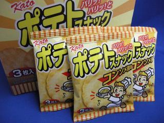 ポテトスナック コンソメ風味(20袋入り)単品参考上代30円