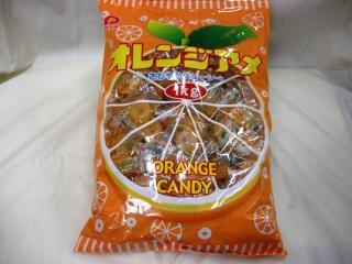 パイン オレンジアメ(1kg入)