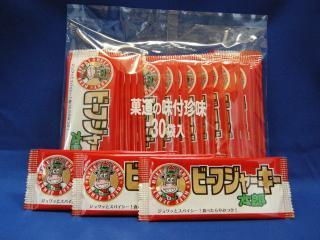 ビーフジャキー太郎(30袋入り)単品参考上代12円