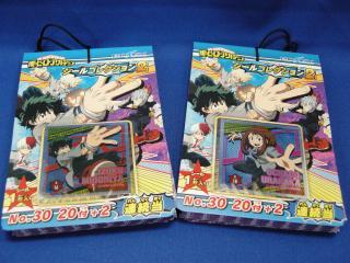 僕のヒーローアカデミア シールコレクション2(20袋入り)単品参考上代30円