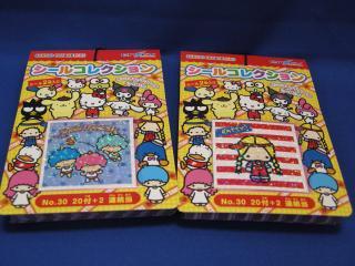 サンリオキャラクター シールコレクション(20袋入り)単品参考上代30円