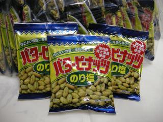 バターピーナッツ のり塩(30袋入り)...
