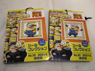 ミニオンズ(ME3) シールコレクション(20袋入り)単品参考上代30円