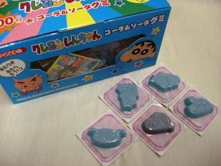 クレヨンしんちゃんグミ(100個入り)単品参考上代10円