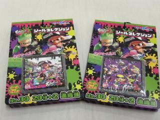 スプラトゥーン2 シールコレクション(20袋入り)単品参考上代30円
