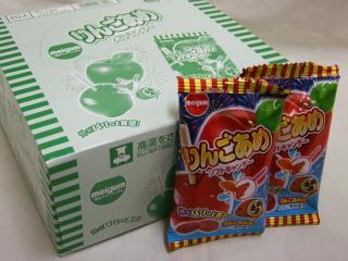 りんごあめソフトキャンデー(20袋入り...