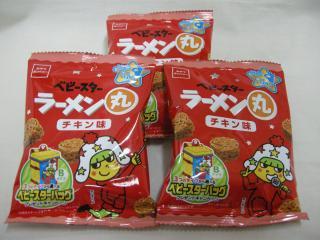 ベビースターラー丸 チキン味(24袋入...