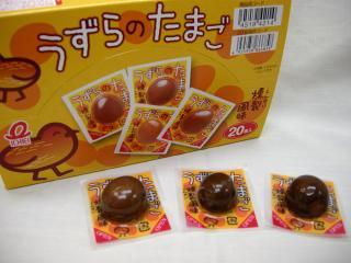 うずらのたまご燻製風味(20個入り)単...