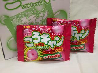 ころキャン うめ味(20袋入り)単品参...