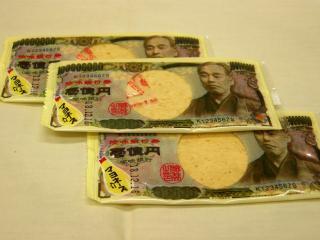 珍味銀行(30個入り)単品参考上代20円