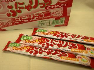 ふにゃりっち 濃密いちご味(20個入り)単品参考上代50円