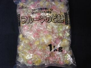 マルエ フルーツのど飴(1kg入)