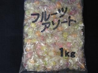マルエ フルーツアソート(1kg入)
