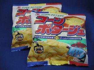 コーンポタージュ20g(30袋入り)単品参考上代30円