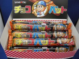 チョコバット(60個入り)単品参考上代30円