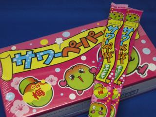サワーペーパーキャンディ 梅(36袋入り)単品参考上代20円