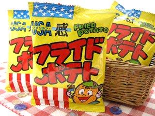 フライドポテト(30袋入り)単品参考上代20円