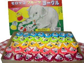 モロッコヨーグル(60個入り)単品参考上代20円