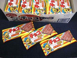チョコ太郎 ピーナッツ入り(30個入り)単品参考上代20円