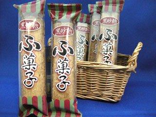 黒砂糖ふ菓子(30袋入り)単品参考上代20円