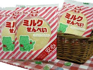 ミルクせんべい(30袋入り)単品参考上代20円