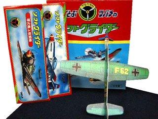 ソフトグライダー プロペラ付(30機入り)単品参考上代100円