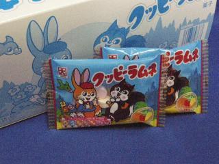 クッピーラムネ(30袋入り)単品参考上代20円