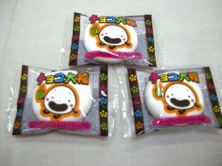 チョコ大福(30個入り)単品参考上代10円