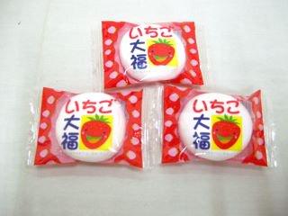 いちご大福(30個入り)単品参考上代10円