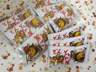 どんどん焼ソース味(15袋入り)単品参考上代20円