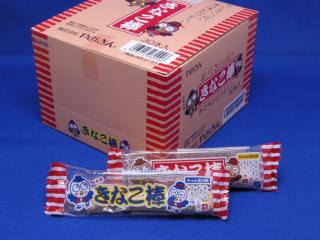 やおきん きなこ棒(30個入り)単品参考上代20円