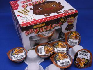 丹生堂 焼きチョコレート(50個入り)単品参考上代20円(欠品中)