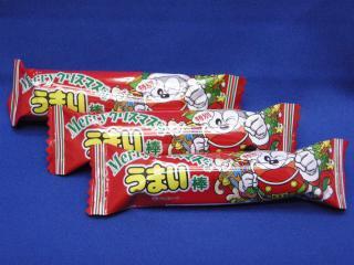 クリスマスうまい棒 チョコレート味(30本入り)単品参考上代10円