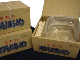 昭和のねりあめ1300g(1カップ入り)