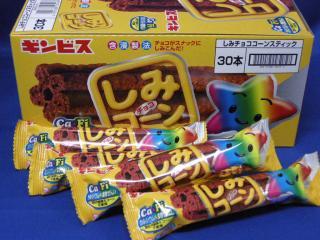 ギンビス しみチョココーンスティック(30個入り)単品参考上代20円(欠品中)