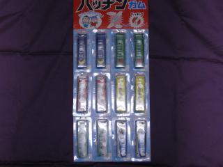 パッチンガム(12袋入り)単品参考上代120円