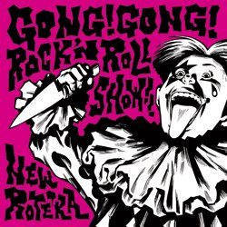 <img class='new_mark_img1' src='//img.shop-pro.jp/img/new/icons23.gif' style='border:none;display:inline;margin:0px;padding:0px;width:auto;' />CD「GONG!GONG! ROCK'N ROLL SHOW!!」B級品