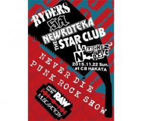 <img class='new_mark_img1' src='//img.shop-pro.jp/img/new/icons8.gif' style='border:none;display:inline;margin:0px;padding:0px;width:auto;' />DVD「NEVER DIE PUNK ROCK SHOW」