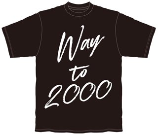 Way to 2000Tシャツ(黒/白)