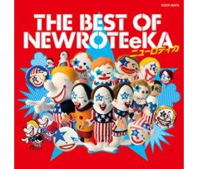 CD「ベスト・オブ・ニューロティカ」B級品