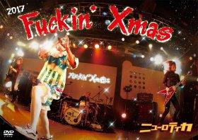 DVD「ファッキン・クリスマス」